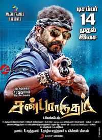 Sandamarutham (2015) Hindi - Tamil Full Movie Download 400mb DVDScr