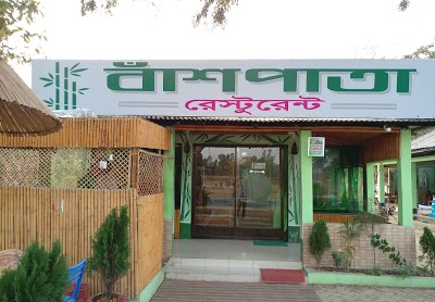 bahubal restaurant photo