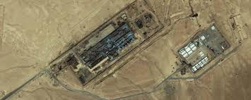 CIA secret prisons The Salt Pit Afghanistan.