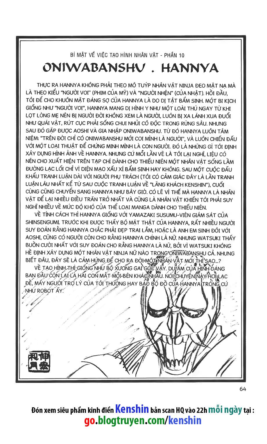 Rurouni Kenshin chap 26 trang 1