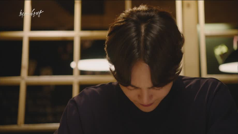 Imagen That Man Oh Soo