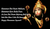 Bajrangbali ke Status Quotes Wishes Images for Hanuman Jayanti