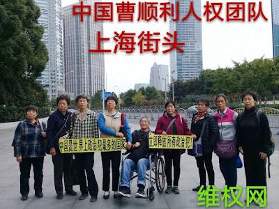 上海公民近日上街举牌强烈呼吁中共政权释放全国政治犯