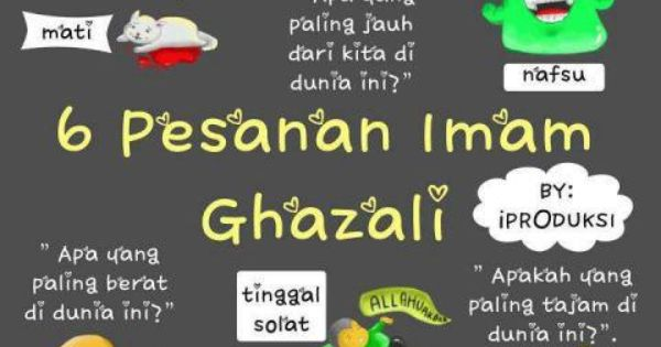 Pesan Imam Al Ghazali Kepada Pemberi Nasihat