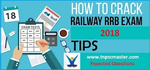 RRB Group D Exam - 2018 Important Questions with Answers