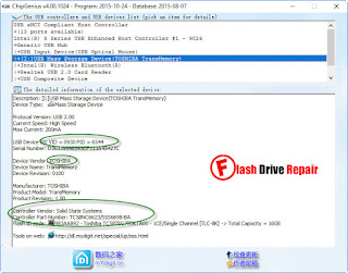 How to use ChipGenius v4.00.1024 to fix USB flash drive ?