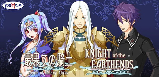 Game: RPG Knight Of The Earthen Full Version 1.0.5 apk