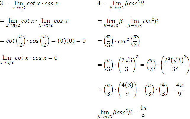 Limites de funciones trigonometricas