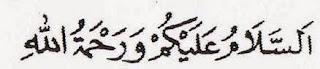 As-salaamu  `alaikum  wa  rahmatullah.