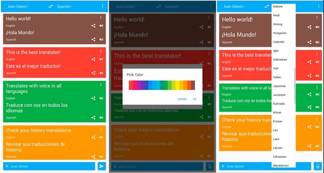 أفضل 3 تطبيقات ترجمة صوتية مع امكانية القراءة لنظامي أندرويد و IOS