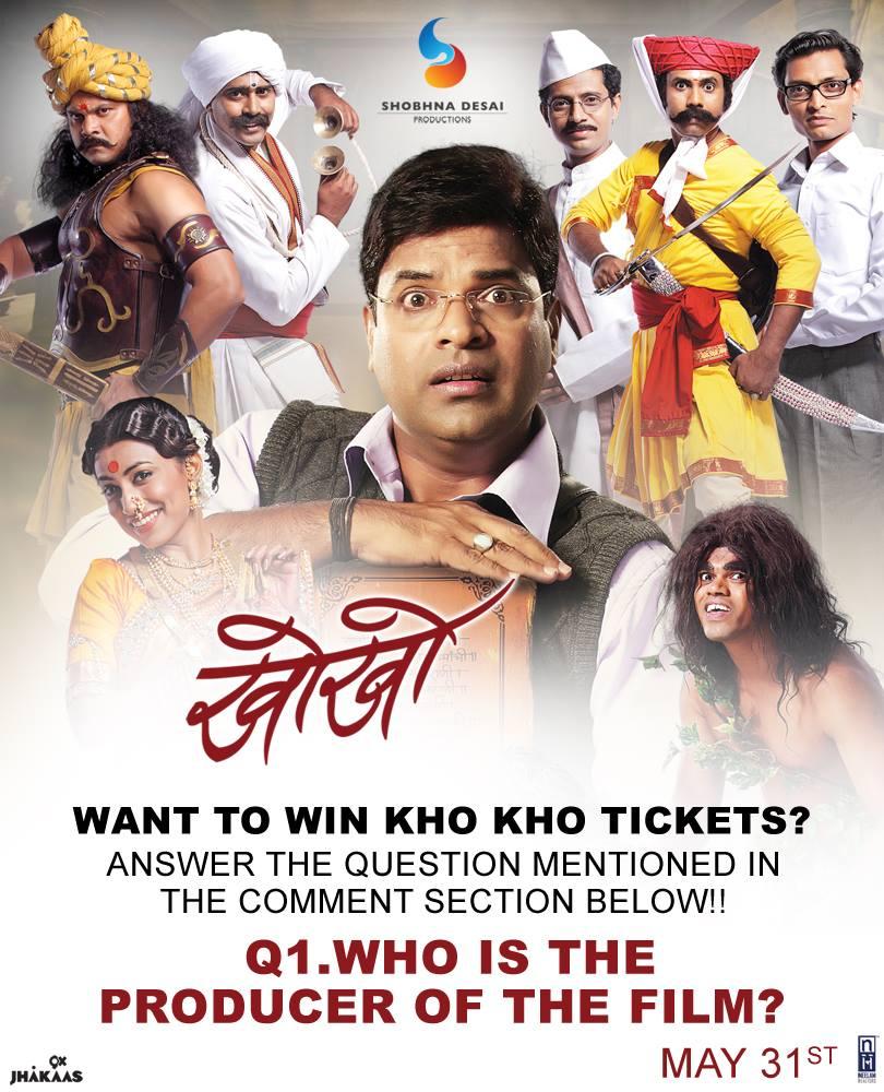 Marathi old movie song list : Dalam mihrab cinta episode 025