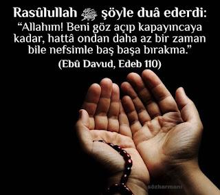 dualar, peygamber duaları, hz muhammedin duaları, en güzel dualar, kabul olunacak dualar, kabul olan dualar, resimli dualar, her derde deva dualar, şifa duaları, rızık duası, af  duası