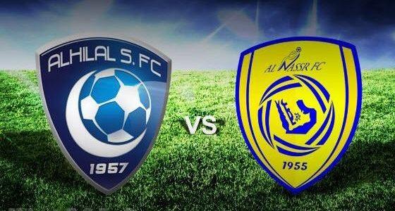 نتيجة مباراة الهلال والنصر اليوم 16-12-2016 يلا شوت التعادل 1-1 ينهى الديربي السعودي