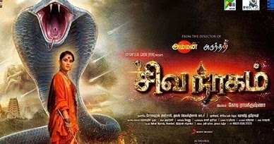 How To Download Full Movie In Tamil