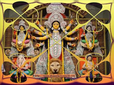 Durga Suktam Lyrics | Bhajan Lyrics World