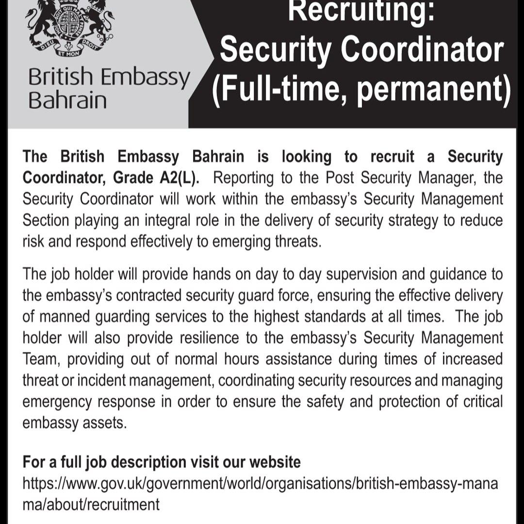 شبكة البحرين للوظائف   احدث الوظائف الشاغرة