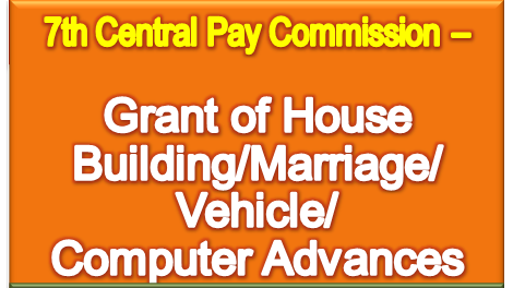 7th-cpc-grant-of-house-building-marriage-vehicle-computer-advance-to-haryana-government