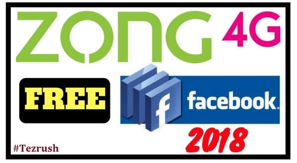 Zong Free Facebook Trick 2018 Logo TezRush