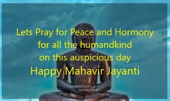 Mahaveer Jayanti Day Whatsapp Status, Quotes & Wishes