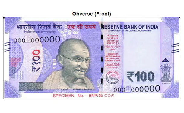 RBI , New 100 Note , 100 Note , Mahatma Gandhi New Series , Reserve Bank Of India , Rani Ki Vav , Gujarat ,