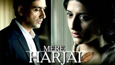 'Mere Harjai' Zindagi Tv Serial Wiki Story,Cast,Promo,Title Song,Timing,Pics