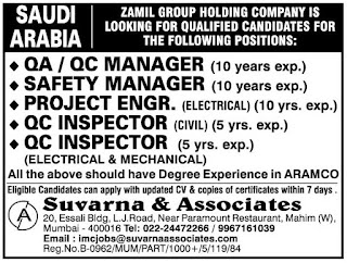 Job vacancies in Zamil group holding company Saudi arabia