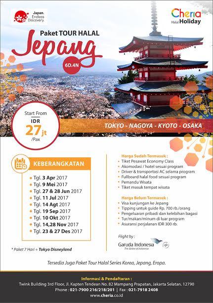 Paket Tour Jepang Muslim