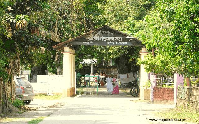 Garmur Satra Of Majuli Island