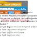 Scratch Test Soruları Çöz [CEVAPLI]