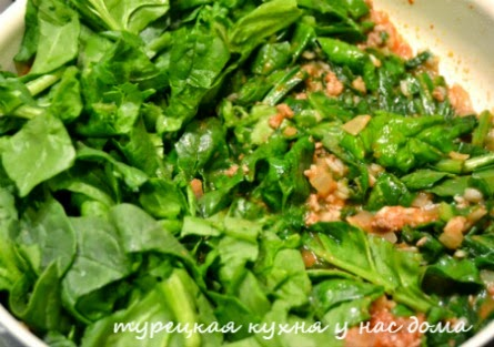 как приготовить шпинат по-турецки