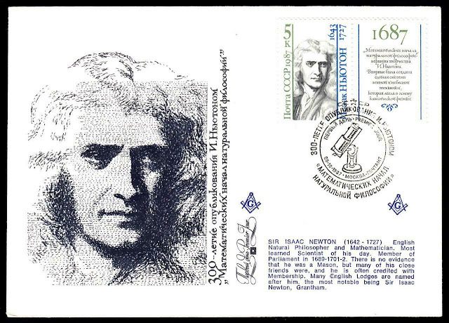 Isaac Newton publishes Philosophiæ Naturalis Principia Mathematica.stamp Russia FDC