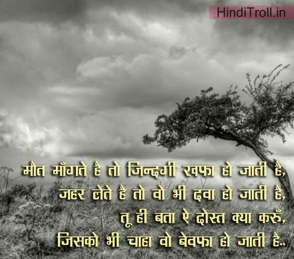 Image Result For Fb Upload Photo Status In Hindi