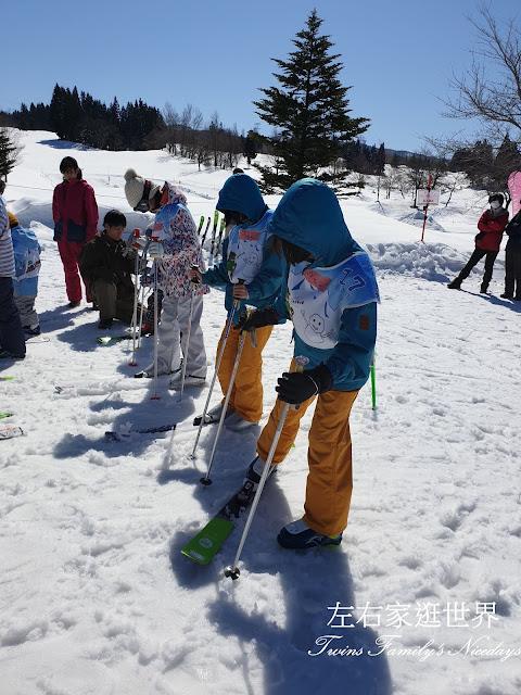 當間高原 孩子滑雪課程