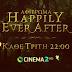 Η μαγεία των παραμυθιών έρχεται στην Happily Ever After Zone της Cosmote TV