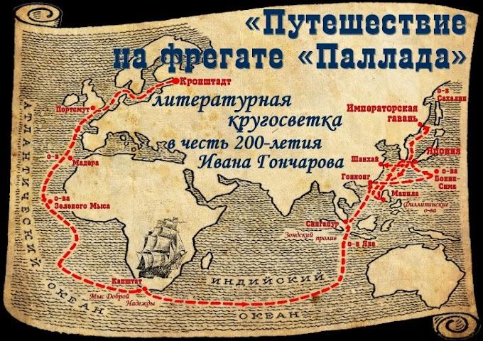 Классик про англосаксов и русских