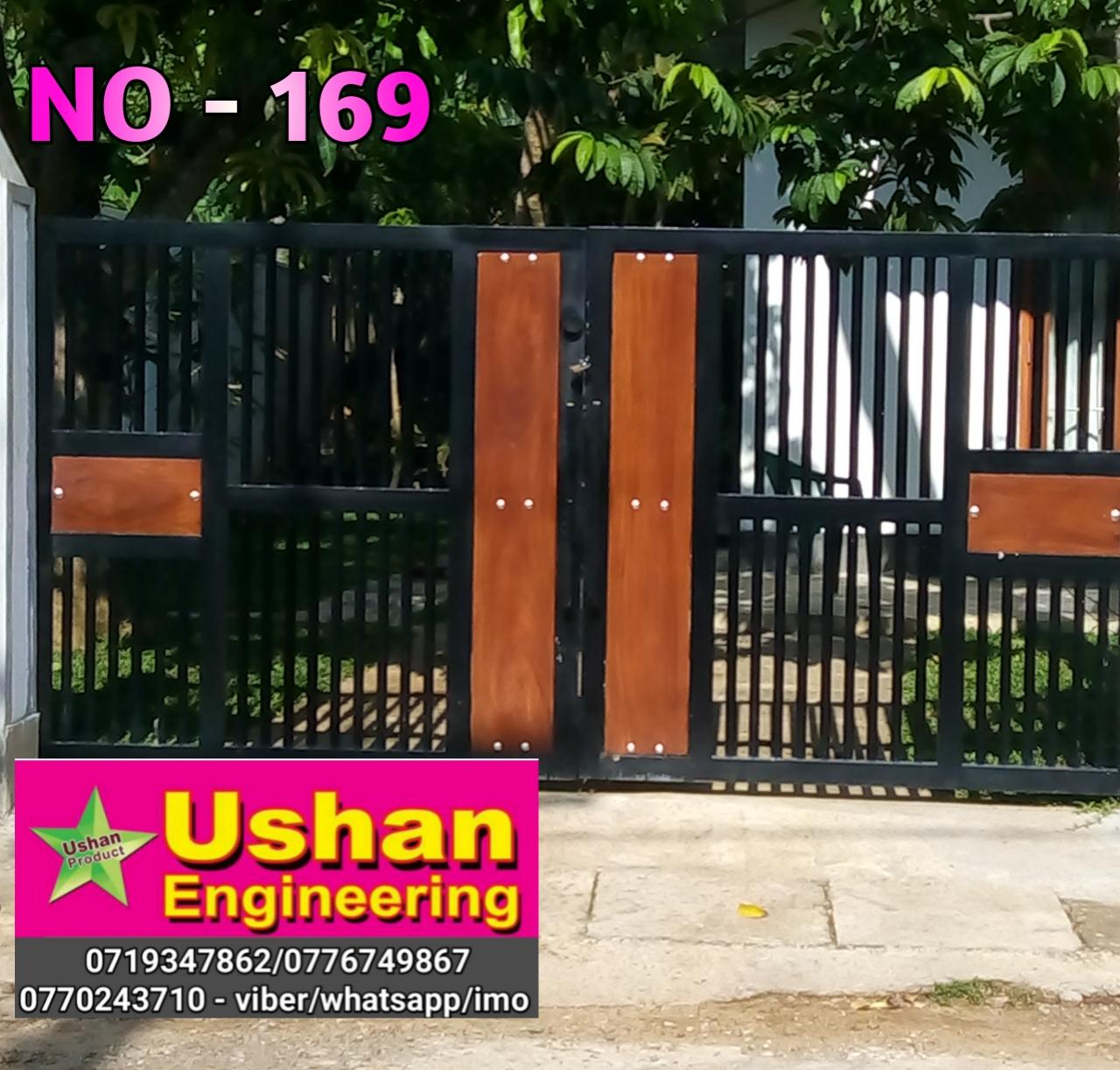 Gate Design , Steel Gate Design , Gate Design Sri Lanka, Sliding Gate ,  Swing Gate Sri Lanka , Main Gate Design , Simple Gate Design