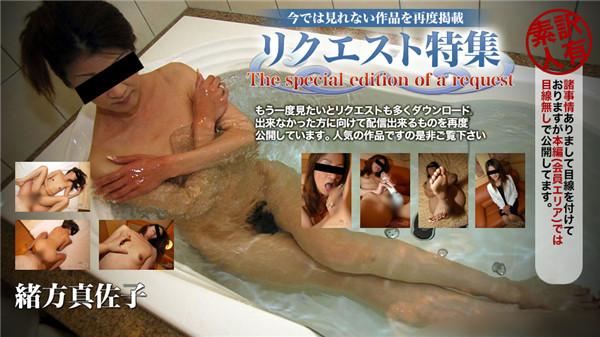 UNCENSORED C0930 ki181027 人妻斬り リクエスト作品集, AV uncensored