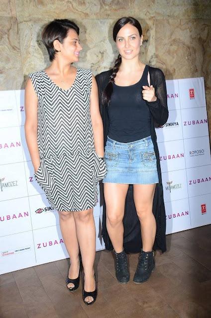 Elli Avram Rocks Denim Shorts in Black Cover-up