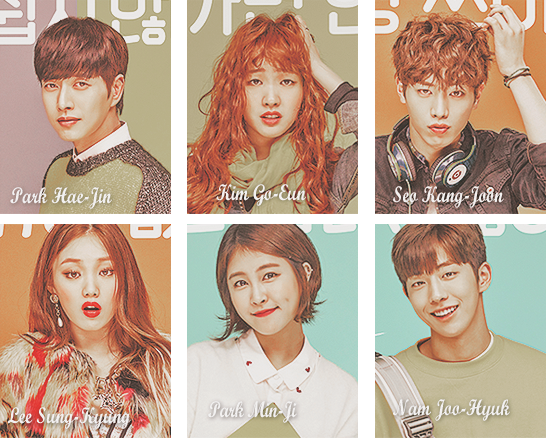 Cheese in the Trap 〄 COMPLETE