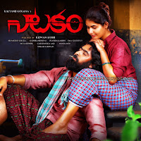 Natakam Movie First Look, Posters, Stills, Gallery, Images