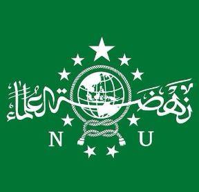 Sejarah Nahdhatul Ulama (NU)