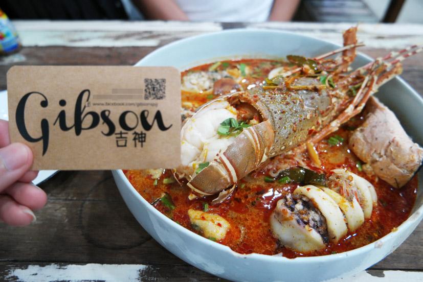 =Thailand-Bangkok= P'Aor Lobster @ Soi Petchaburi