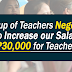 P30,000 Entry-Level Salary for Public Teachers