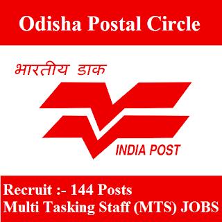 Odisha Postal Circle, Odisha, Postal Circle, India Post, 10th, MTS, Multi Tasking Staff, freejobalert, Sarkari Naukri, Latest Jobs, odisha postal circle logo