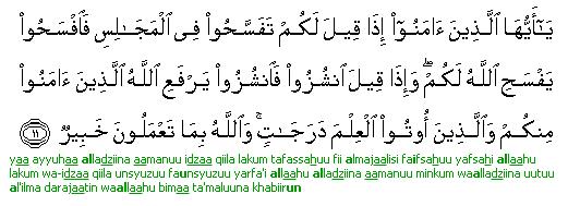 Al-Qur'an surat  Al Mujaadilah ayat 11