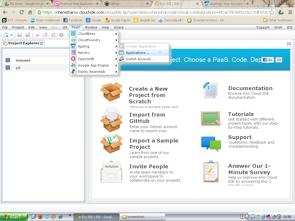 Software Engineering: PHP Cloud Development with Exo IDE, GitHub