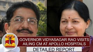 DETAILED REPORT: TN governor Vidyasagar Rao visits ailing CM Jayalalithaa at Apollo Hospitals