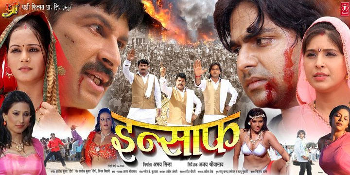 Insaaf -Bhojpuri Movie Star Casts, Wallpapers, Songs & Videos