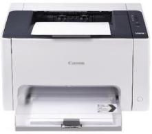 Canon LBP7010C Télécharger Pilote Pour Windows et Mac