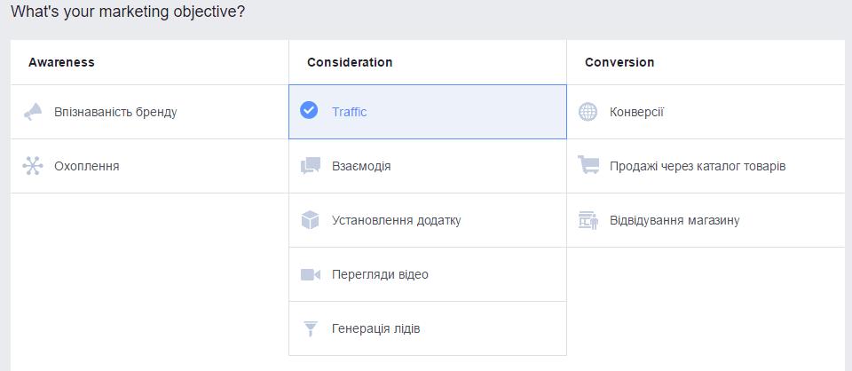 реклама_в_фейсбук